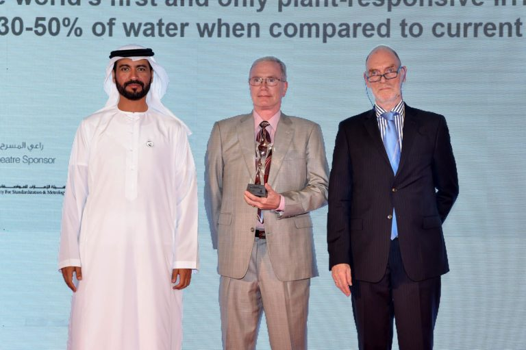 GFIA award 1
