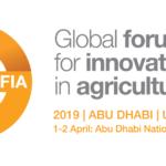 GFIA Logo