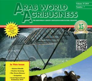 Arab Agribusiness - Nov 2019 Cover